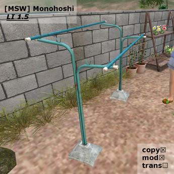[MSW] Monohoshi