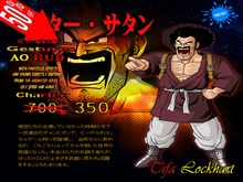 New Mr. Satan Complet Avatar Vers. 1.0 (Boxed)