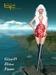 Babele Fashion :: Giza45 Dress Fuoco