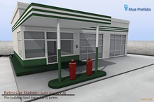 Mue Retro Gas Station