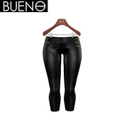 BUENO - Capri Pants Black