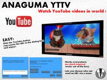 ANAGUMA YTTV - YouTube television NODEED REQUIRED!
