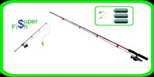 SuperFish Rod & HUD Pack