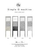 Soy. Simple Gacha machine