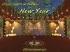 MONOMANIA - Sky Box - New Year
