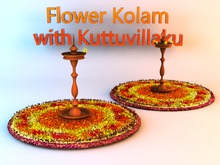 MADRAS Flower Kolam with KuttuVillaku