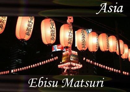 Atmo-Asia - Ebisu Matsuri 1:00