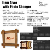 *AQF* Item Giver with Photo Changer