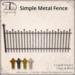 [DDD] Simple Metal Fences