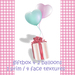 Letter giftbox and 4 balloon 03