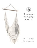 Soy. Dreamy hanging chair (addme)