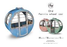 Soy. Old Ferris wheel car [green] addme