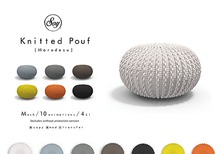 Soy. Knitted Pouf [marudesu] - gray (addme)