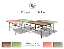 Soy. Pipe table [red] addme