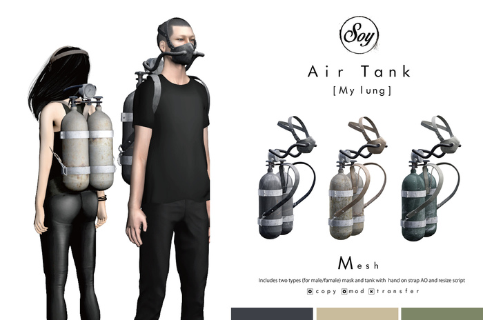 Soy. Air tank [My lung] (Beige) addme