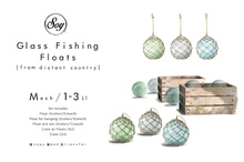 Soy. Glass Fishing Floats (addme)