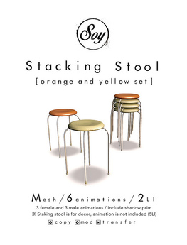 Soy. Stool set (orange and yellow)