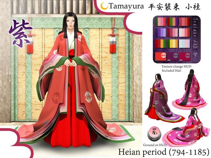 "Second Life Marketplace - ""* Tamayura *"" Junihitoe-Kouchiki Murasak (Heian-style  Kimono)"