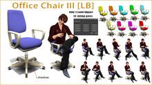 Fauteuil de bureau résille-LB II / 10 poses/52 colorswedding, sit mariage, chaise de mariage, chaise, assis, siège, pose