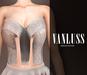 .VANLUSS. Paneled Bustier White