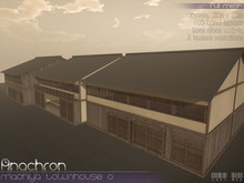 Anachron - Machiya Townhouse O