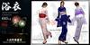 Japanese Yukata 3 themes set - by GiornoBrando