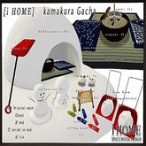 [i HOME] Carpet