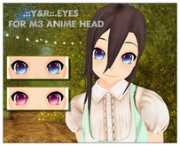 .::Y&R::.M3 Eyes_the universe (boxed)