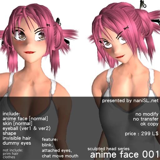 anime face 001 [normal]