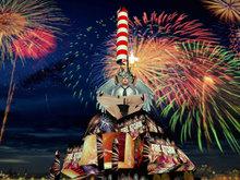 *dL* Fireworks Pile M+C