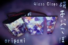 ..::( siratama )::.. Glass Clogs (origami)