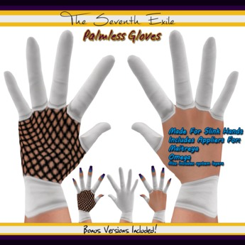 The Seventh Exile: Palmless Gloves - White