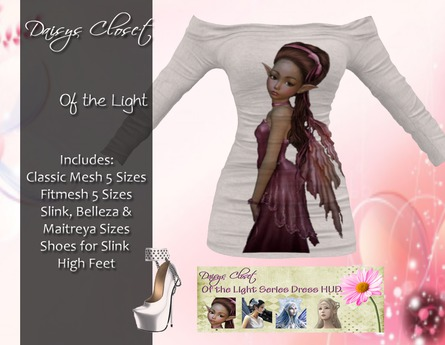 *DC - Of the Light Series Dress Boxed*