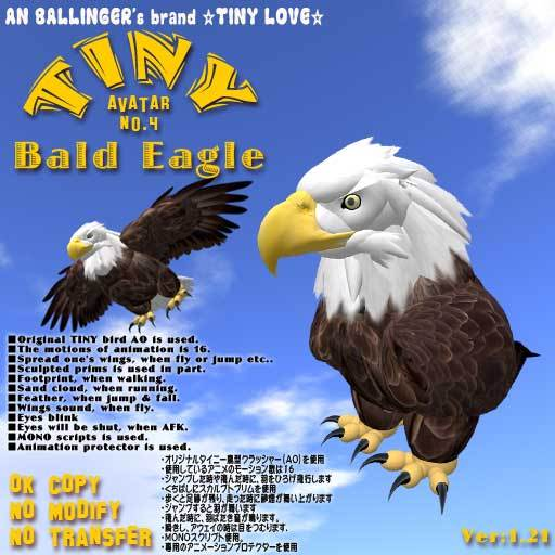 "Tiny Avater ""Bald Eagle"""
