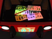 SW Japanese Vehicle Registration Plate