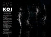 E.v.e  v  koi square confetti path black and whites pack