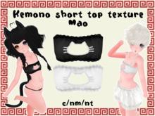 [Future Popp] kemono short top - Mao