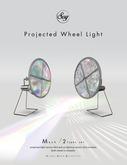 Soy. Projected Wheel Light