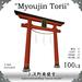 Japanese Torii (Myoujin Torii)