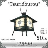 Tsuridourou