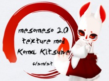[Future Popp] mesomeso 2.0 - Koma Kitsune