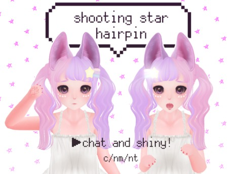 [Future Popp] shooting star hairpin