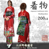 Japanese Kimono for women (Red Garden)