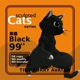 Sculpted Cat Black AV