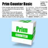 *AQF* Prim Counter Basic [Transfer] BOX