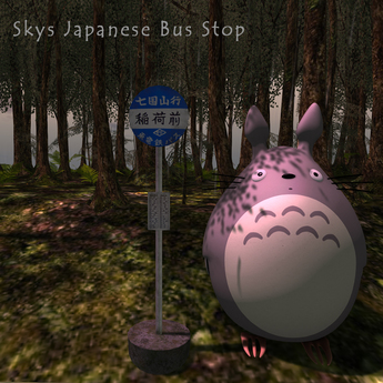 Second Life Marketplace Skys Japanese Bus Stop Sign Totoro