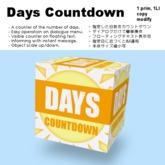 *AQF* Days Countdown