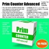 *AQF* Prim Counter Advanced [Transfer] BOX (10-Pack)