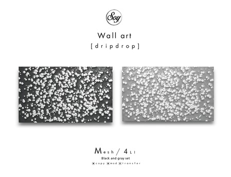 Soy. Wall art -dripdrop- set [addme]