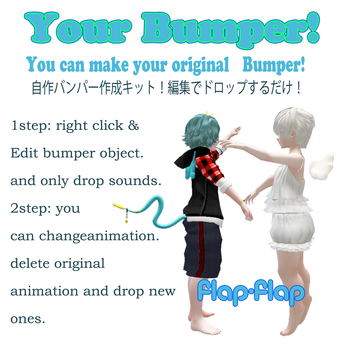 *Melty TOMATO*Your Bumper!